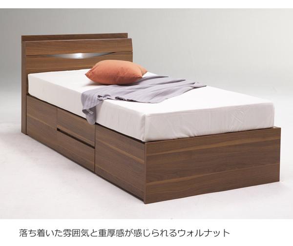 LED照明付き大容量収納チェストベッド【Rosie】 お買い得ベッドを通販で激安販売