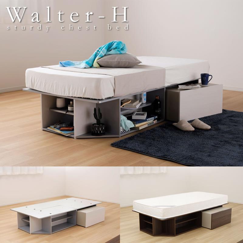 頑丈簡単組み立てチェストベッド【Walter-H】 ヘッドレス 低価格でおすすめ