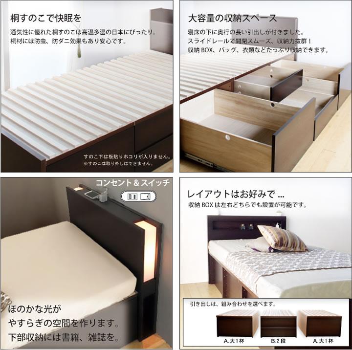 奥行きが深い頑丈大型引き出しベッド【Deep】日本製 ムード照明付きを通販で激安販売