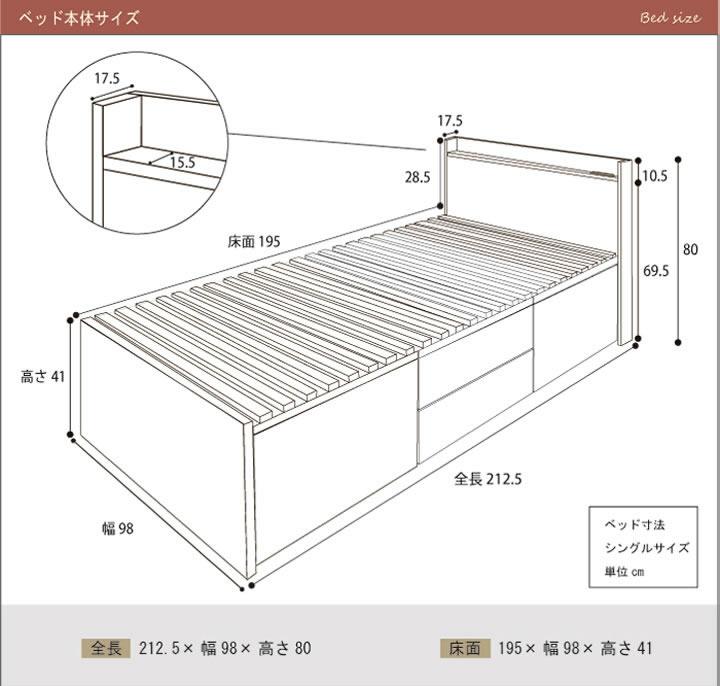 奥行きが深い頑丈大型引き出しベッド【Deep】日本製 スタンダードを通販で激安販売