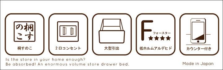 奥行きが深い頑丈大型引き出しベッド【Deep】日本製 スリム棚付きを通販で激安販売