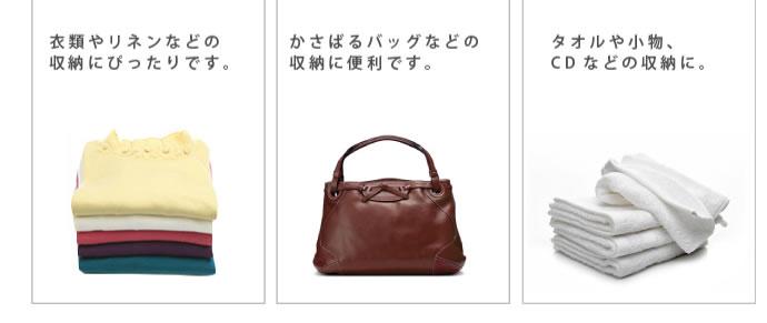 ヘッドレスも選べる。日本製!低ホルマリンBOX型チェストベッド【crocus】クロッカスを通販で激安販売