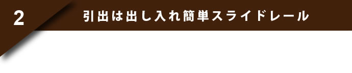 日本製!低ホルマリン大容量チェストベッド【daizzy】デイジーを通販で激安販売