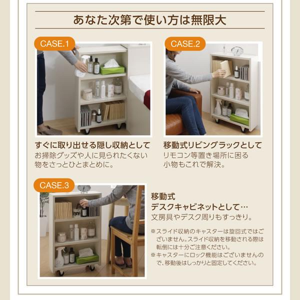本棚付きチェストベッド【Schmuck】シュムックを通販で激安販売