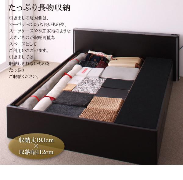 ホテルライクBOX型収納チェストベッド【Grandluna】グランルーナを通販で激安販売