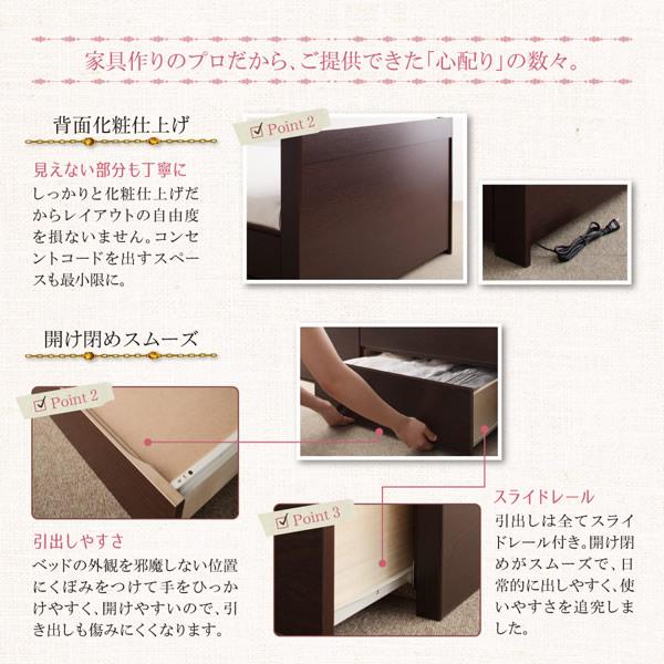 日本製ショート丈チェストベッド【Ralf】ラルフ 一人暮らしにおすすめを通販で激安販売