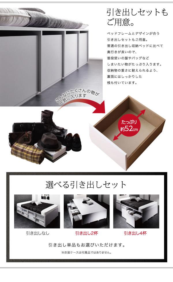 衣装ケース対応大容量収納チェストベッド【Zebulon】ゼブロンを通販で激安販売