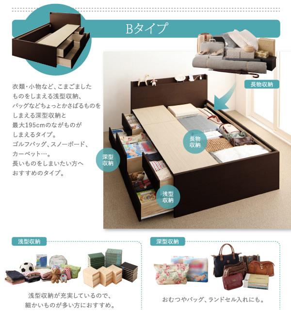 日本製連結仕様ファミリーチェストベッド【Eliza】イライザを通販で激安販売