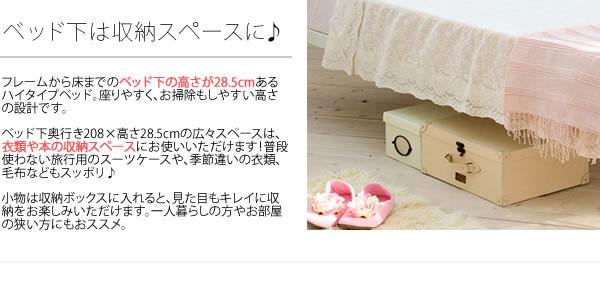 かわいいハートモチーフデザイン。プリンセススタイルアイアンベッド【Sophia】ソフィアを通販で激安販売
