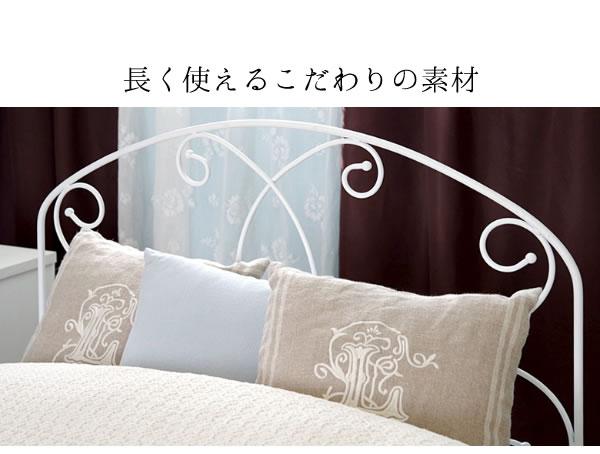 ノスタルジックな姫系アイアンベッド【Aria】アリアを通販で激安販売