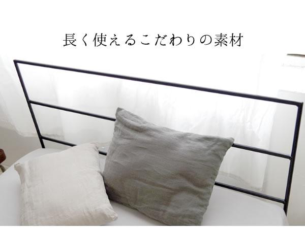 ユニセックスデザインアイアンベッド【Layla】ライラを通販で激安販売