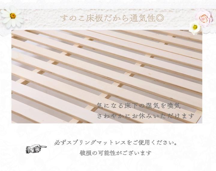 ねこ脚風デザインがかわいい姫系プリンセスベッド【Chloe】クロエを通販で激安販売