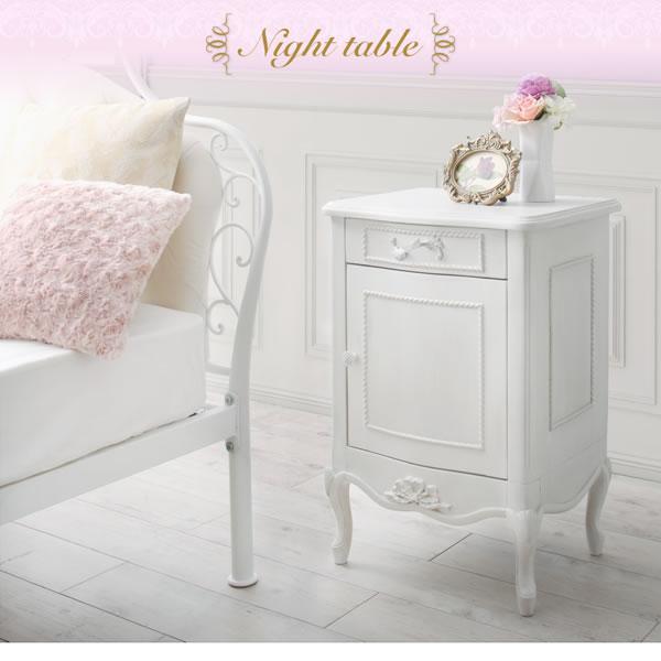 大人の女性に人気!クラシカル姫系家具シリーズ【Cantare】ベッド・ドレッサー・サイドテーブルを通販で激安販売