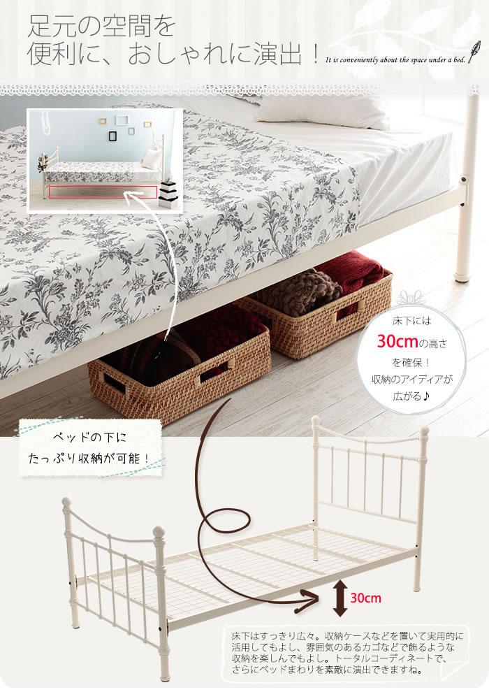 女性に大人気 姫系ベッド【Princess】プリンセスを通販で激安販売