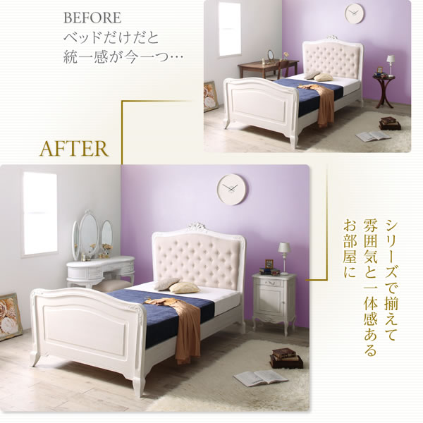 大人の女性に人気!エレガントな姫系家具シリーズ【Avenir】ベッド・ドレッサー・ナイトテーブルを通販で激安販売