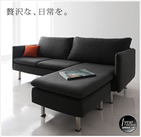 すっきりシンプルデザインコーナーカウチソファ【Elvita】エルヴィータ 激安通販