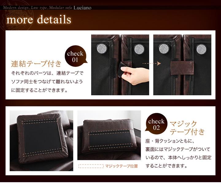 レザー仕様:フロアコーナーソファ:ルチアーノ。単品購入可能! 激安通販
