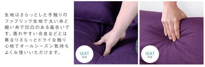 丸みを帯びたかわいらしいデザインコンパクトソファ【Cassandra】カサンドラを通販で激安販売