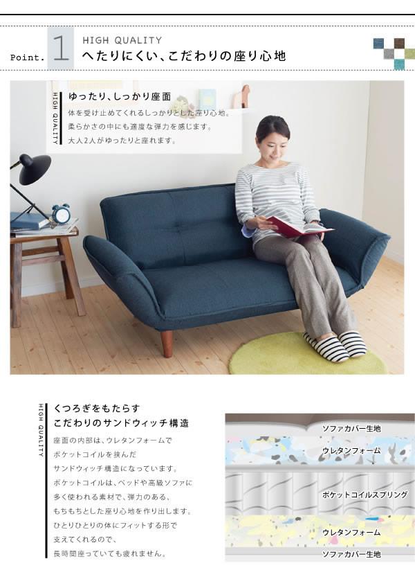 カウチソファ【Esta】エスタ ファブリックタイプ 説明6