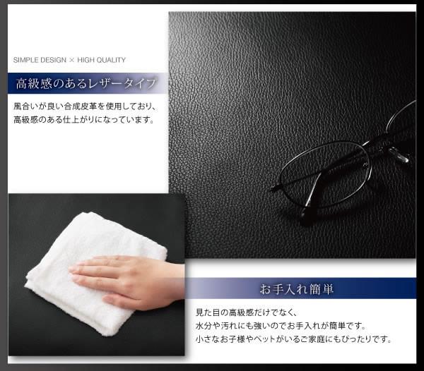 カウチソファ【Esta】エスタ レザータイプ 説明16