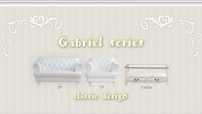 レザー仕様アンティークデザインプリンセスソファ&テーブル【Gabriel】ガブリエルを通販で激安販売