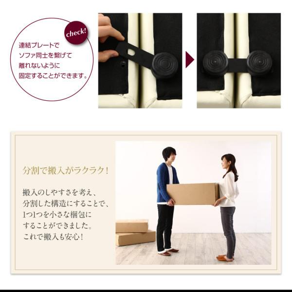 肘幅・背もたれ高さも選べるレザー仕様フロアソファ【Hahnii】ハーニーを通販で激安販売