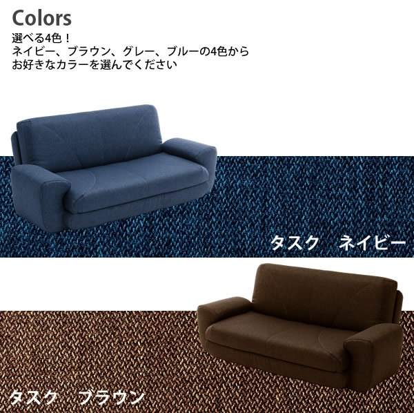 かわいらしい形が特徴の日本製ソファベッド【colico】を通販で激安販売