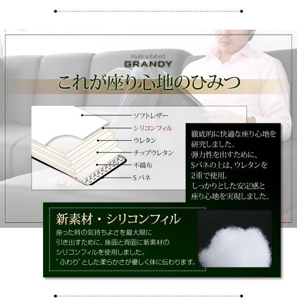 マルチソファーベッド【GRANDY】グランディ スツールタイプ 説明画像6