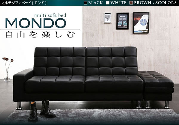 収納付きマルチソファーベッド【MONDO】モンド 説明画像1