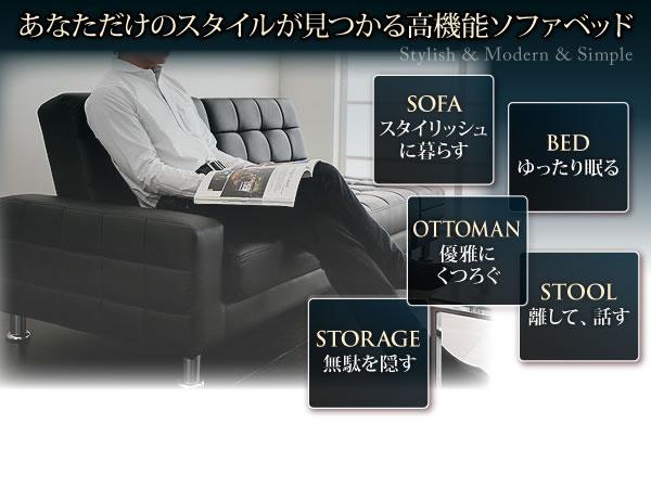 収納付きマルチソファーベッド【MONDO】モンド 説明画像2