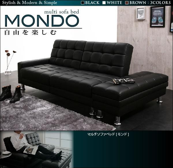 収納付きマルチソファーベッド【MONDO】モンド 説明画像9