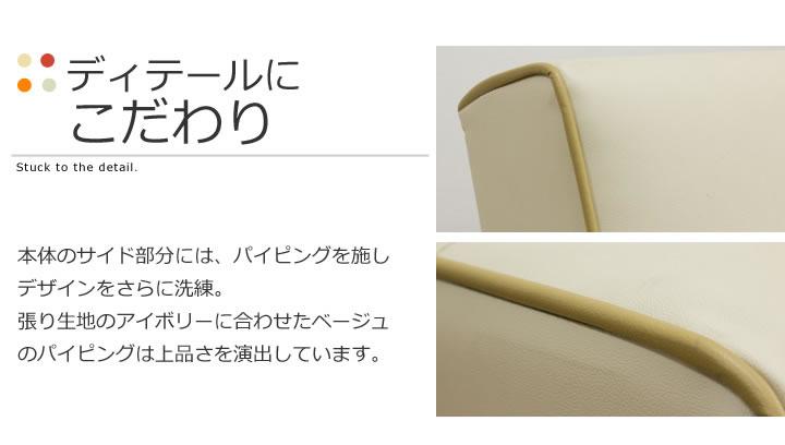 北欧風デザインのレザーソファベッド 【Padro】パドロを通販で激安販売