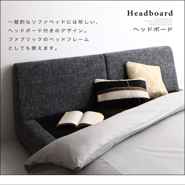 ファブリック仕様モダンデザインソファベッド 【Bonheur】ボヌールを通販で激安販売