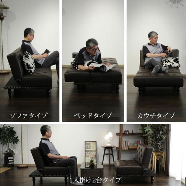 4Way鋲打ちデザインアンティーク調ソファベッド【Miles】マイルズを通販で激安販売