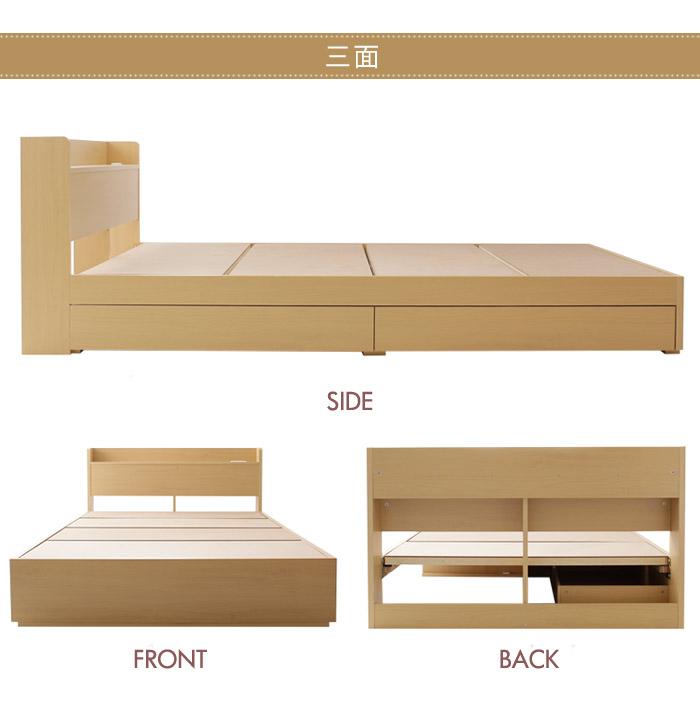 おすすめ激安特価!コンセント棚付き収納ベッド ST03 激安通販