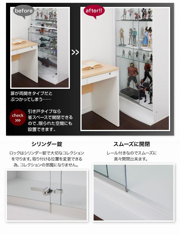 壁面収納家具シリーズ コレクションラック ワイドを通販で激安販売
