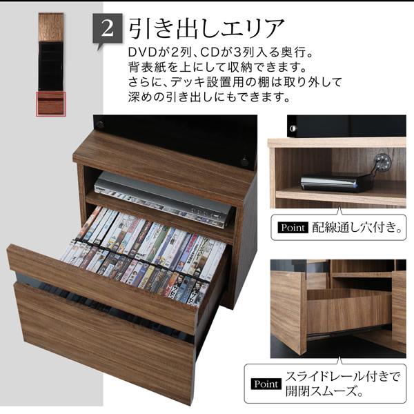 ハイタイプテレビボード【Glass line】グラスライン 壁面収納シリーズ家具を通販で激安販売