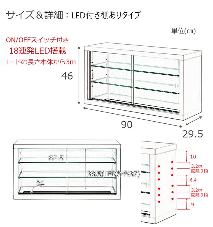 積み重ねて使えるコレクションラック LED照明付きも!を通販で激安販売