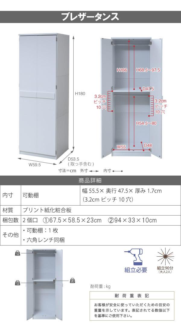 お買い得価格 壁面収納家具ロッカーシリーズ【Salus】サルースを通販で激安販売