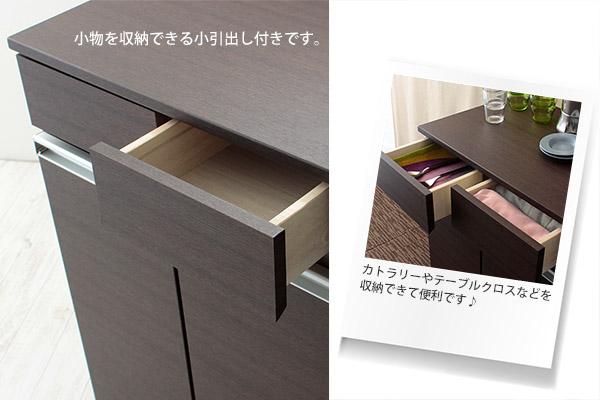 キッチンダイニングダストボックス【PAIL】を通販で激安販売