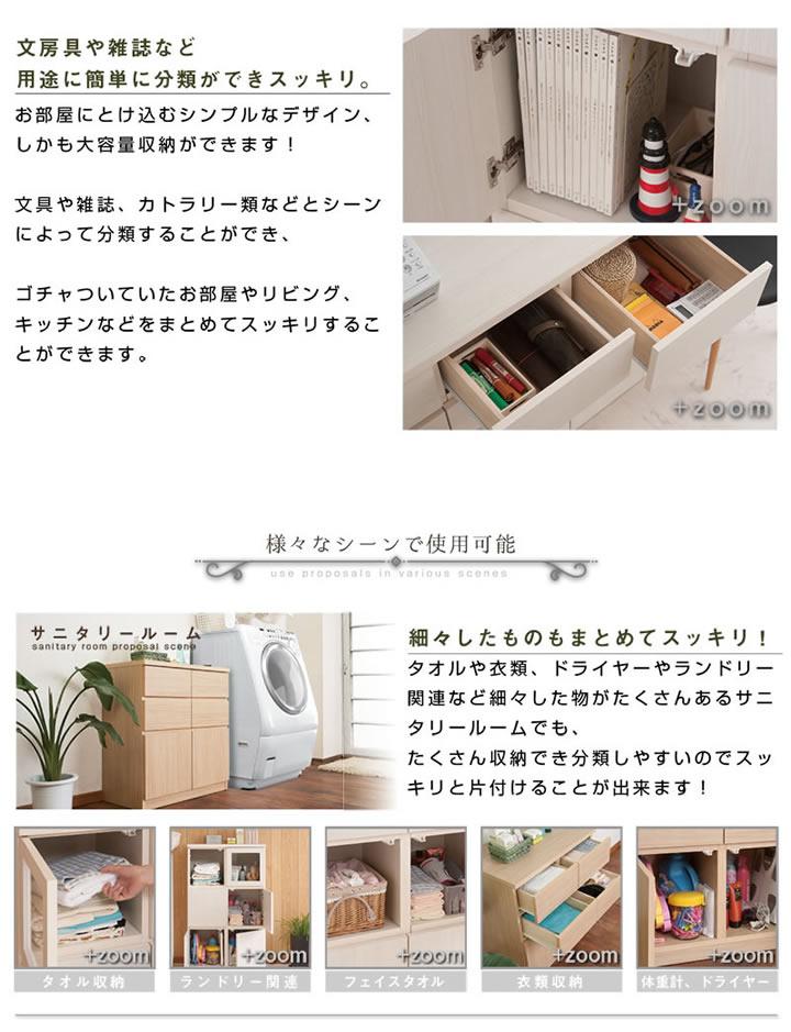 収納力抜群!高級感を感じられるスクエアキャビネット 完成品・日本製を通販で激安販売