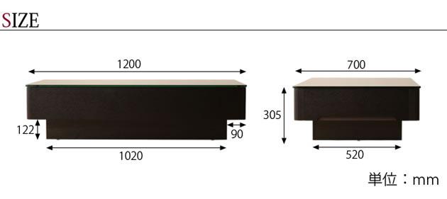 高級感あふれるブラックガラス仕様ローテーブル Arly 1200を通販で激安販売