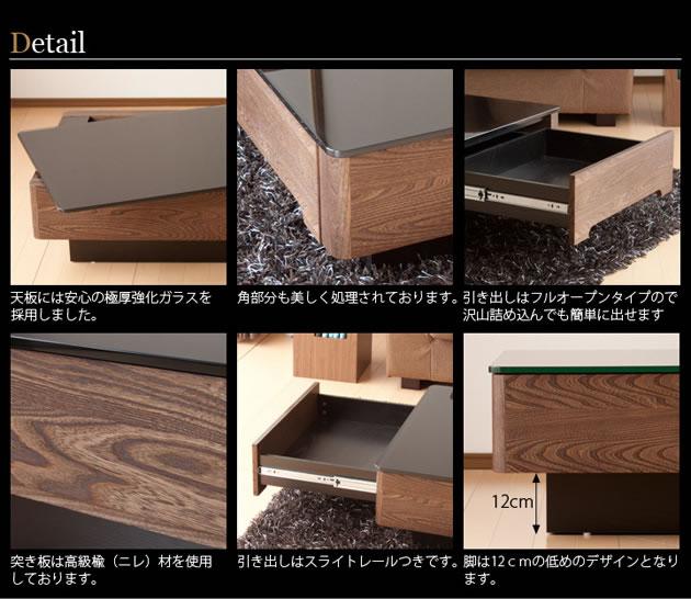 ニレ材の木目とブラックガラスの組み合わせがおしゃれなローテーブル Arly 1200を通販で激安販売