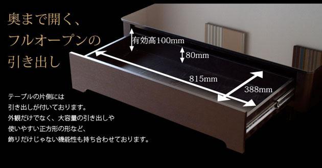 高級感あふれるブラックガラス仕様ローテーブル Arly 1000を通販で激安販売