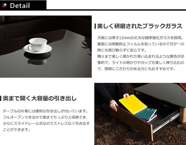 ニレ材の木目とブラックガラスの組み合わせがおしゃれなローテーブル Arly 800を通販で激安販売