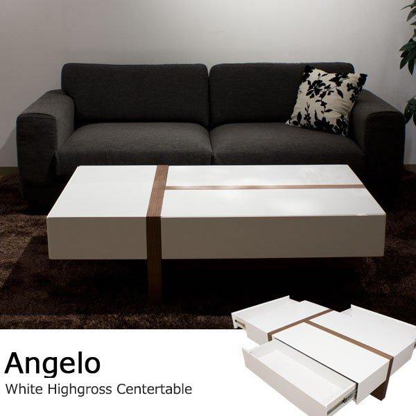 収納付き!ホワイトハイグロス仕上げセンターテーブル【Angelo】アンジェロ