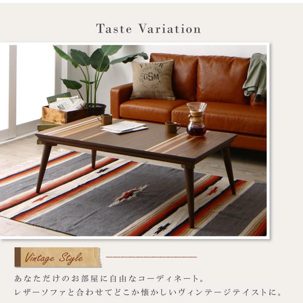 天然木仕様おしゃれなミックスウッドデザインこたつテーブル【Ronnie】を通販で激安販売