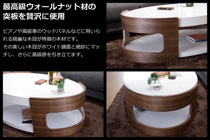 ホワイトハイグロス仕上げ センターテーブル 【Marini】マリーニを通販で激安販売