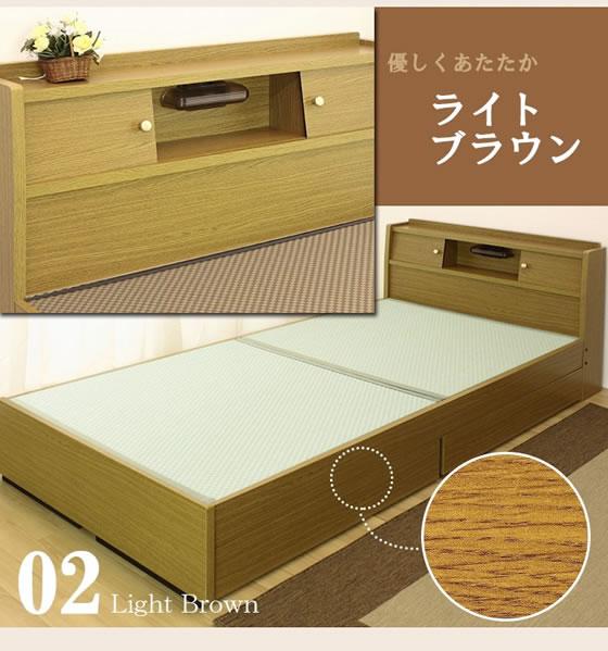 セキスイ畳MIGUSA採用!棚照明付き国産畳ベッド【瑞貴】を通販で激安販売