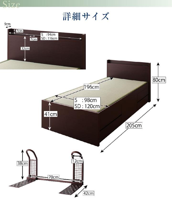 シンプル&スリム棚付き畳チェストベッドを通販で激安販売